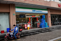 Nearby Family Mart